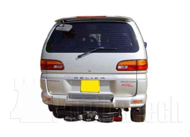 Mitsubishi Delica Engine