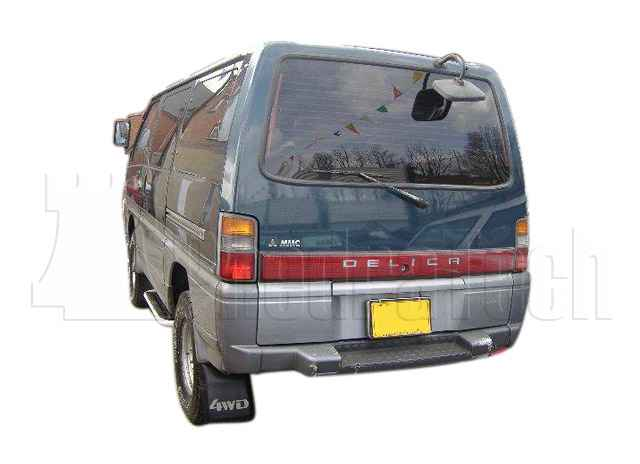 Mitsubishi Delica engines used