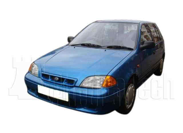 Reconditioned Subaru Justy Engine For Sale