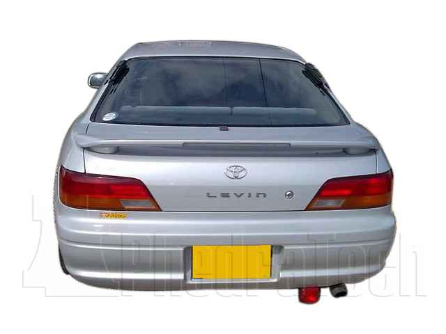 Second Hand Toyota Levin Engine