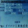 VIN Picture - Model 2 - DAIHATSU SPORTRAK 1600 cc 88-994 CYLINDERINJECTION4X4 3 DOOR (SWB)