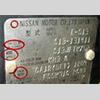 VIN Picture - Model 2 - NISSAN X-TRAIL 2000 cc 06-0816 VALVE4X4 5 DOOR (LWB)