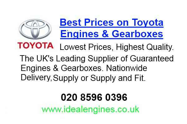 Reconditioned Toyota Emina Engine for sale